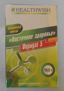Восточное здоровье формула №5