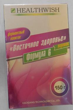 Восточное здоровье формула №6