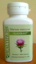 Расторопша - GANBAO