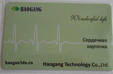 Сердечная карта