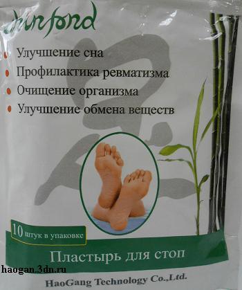 Пластырь на стопы