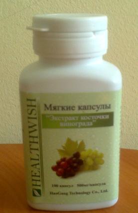 Экстракт семян винограда